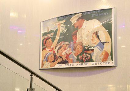 Мокап постера на стене