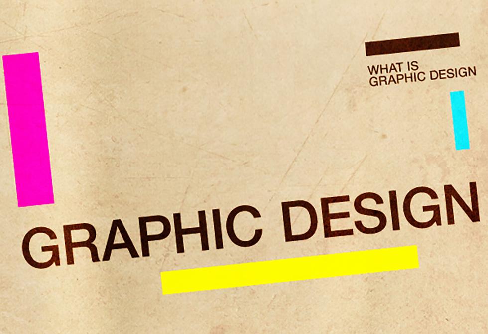 Немного про графический дизайн