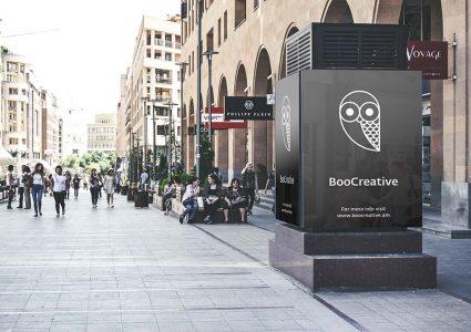 Мокапы рекламы на улице