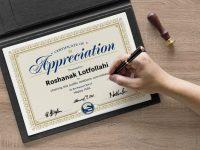 Мокап сертификата