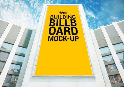 Мокап щита для наружной рекламы