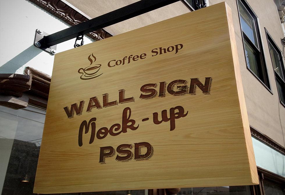 Мокап наружной деревянной рекламы