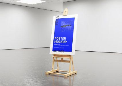Мокап мольберта